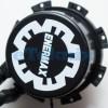Enermax ELC 120 Liquid CPU Cooler Review