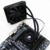 Corsair Hydro Series H90 AIO CPU Cooler Review