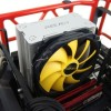 Reeven Ouranos RC-1401 CPU Cooler